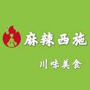 麻辣西施 logo