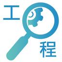 工程一線通 logo