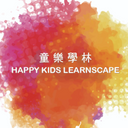 Happy Kids Learnscape logo