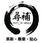 Tutor Circle Limited logo