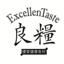 良糧國際有限公司 logo