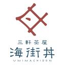 海街丼 logo