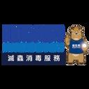 HONG KONG HYGIENE EXPERT logo