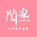 閨•家 logo