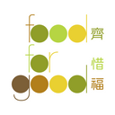 Food For Good Ltd 齊惜福 logo