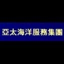 亞洲潛水有限公司 Asia Pacific Marine Services Group logo