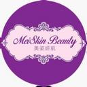 Meiskin beauty logo