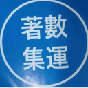 著數站 logo