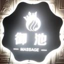 御池足浴按摩 logo