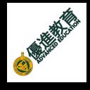 優進教育中心 logo