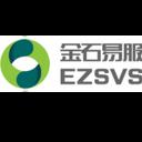 金石易服(香港)有限公司 logo