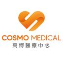 高博醫療中心 COSMO MEDICAL CENTRE logo