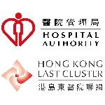 港島東醫院聯網 logo