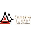 金坊泰國美食 - 泰式菜館連鎖店及雜貨批發公司 logo