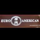 歐美優質海產凍肉 logo