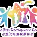 LITTLE STAR DEVELOPMENT CENTRE logo
