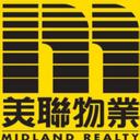 美聯物業北角區 logo