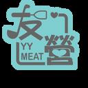YY Meat Company Limited logo