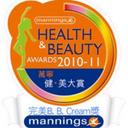 Skin Choice Beauty logo