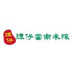 同心飲食有限公司(譚仔雲南米線) logo