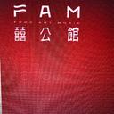 囍公館 logo