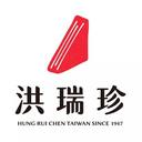 洪瑞珍 logo