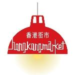 Hong Kong Market logo