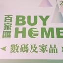 buyhome logo