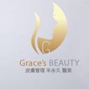 Grace's beauty logo