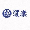 漁道樂 logo