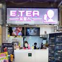 E.TEA茶星人 logo