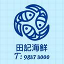 田記海鮮 TinSeaFood logo