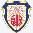 保良局黃竹坑護理安老中心 logo