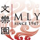 文樂園食品貿易有限公司 logo