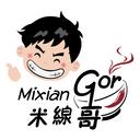 米線哥 logo