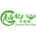 越北牛肉粉專門店 logo