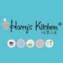 Harry's Kitchen logo