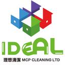 理想清潔有限公司 logo
