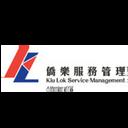 僑樂服務管理 logo