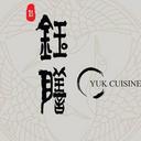 Yuk Cuisine logo