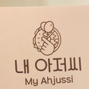 My Ahjussi logo
