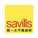 第一太平戴維斯物業管理有限公司 Savills Property Management Limited logo