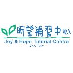 Joy & Hope Tutorial Centre logo