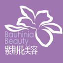 bauhinia beauty logo