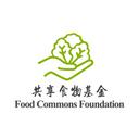 共享食物基金 logo