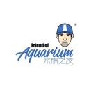 Friend of Aquarium 水族之友 logo