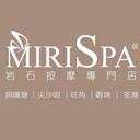 Miris Spa岩石按摩專門店 logo