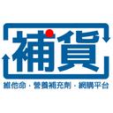 補貨 FillGoods logo