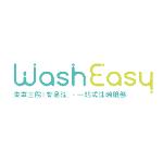 東華三院「智易洗」一站式洗碗服務 logo