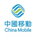 China Mobile Hong Kong Company Limited logo